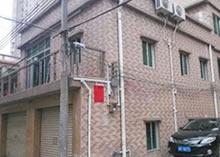 深圳事務所