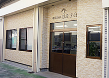Head office ・Osaka branch