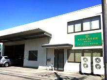 静岡支店内、トランス・エンジ株式会社