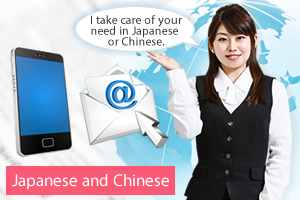 I take care of your need in Japanese or Chinese.