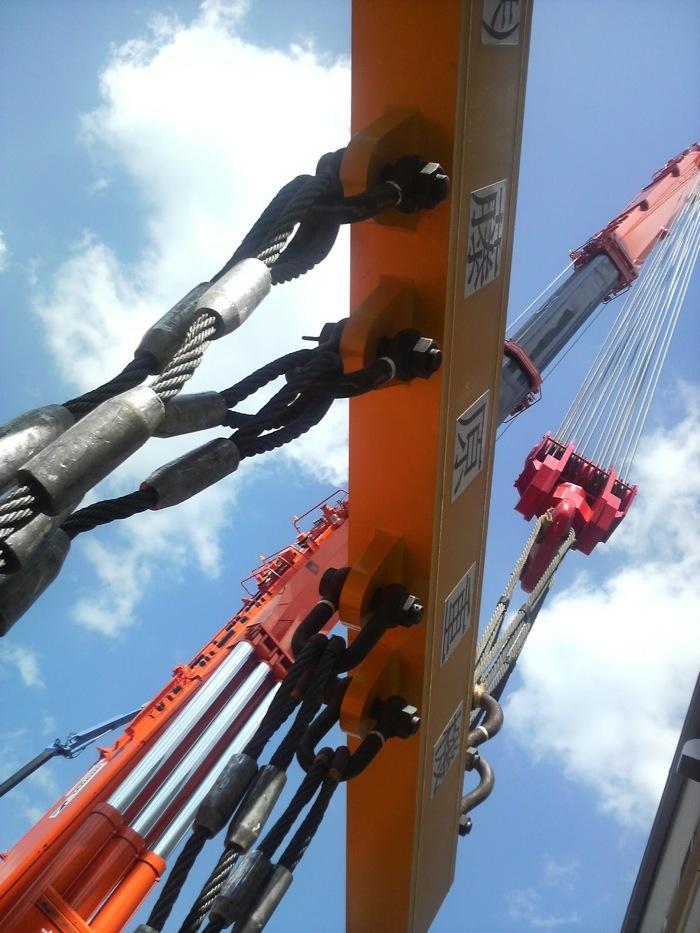 専用吊り治具